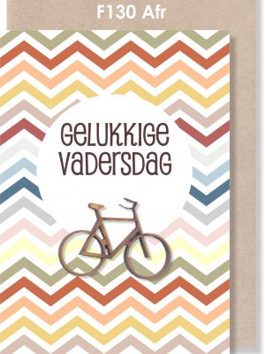 Afrikaans Kaartjie, Vadersdag, Handmade card, Father's Day, South African, Bicycle, Cycling, Fiets, Fietsry